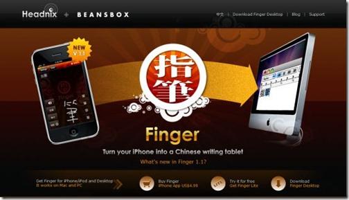 barista-apple-websites-apps-7