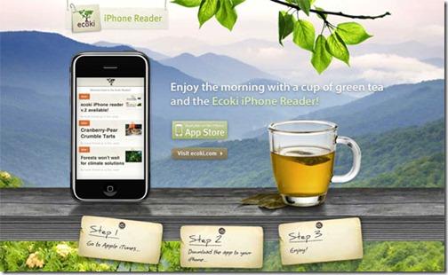 barista-apple-websites-apps-9