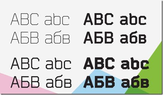 color-font-4
