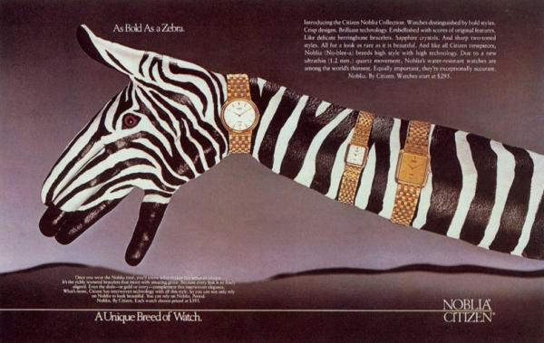 The Body Art on Hands Print Advertisement