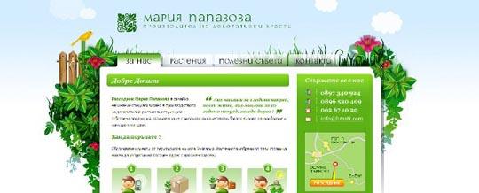 10 Green Design Trends