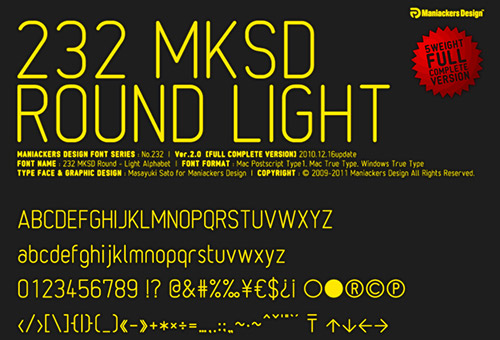 232mksd Round font