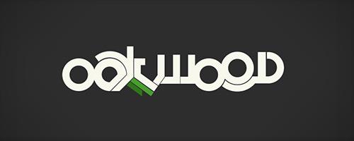 Text Based Logo