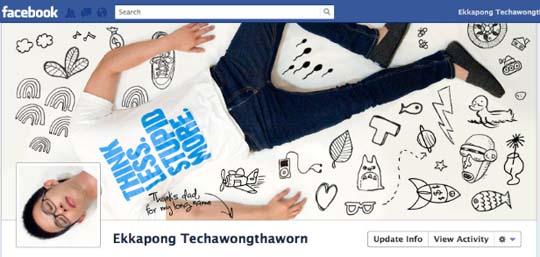11-facebook-timeline-designs