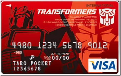 17-transformer-credit-card