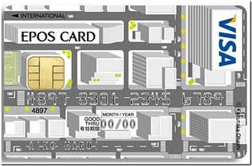 19-epos-city-card