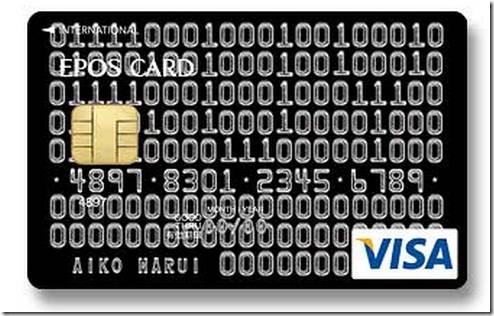 23-epos-numbers-card
