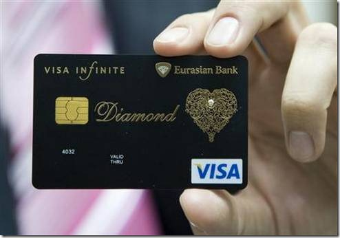 25-diamond_credit_card