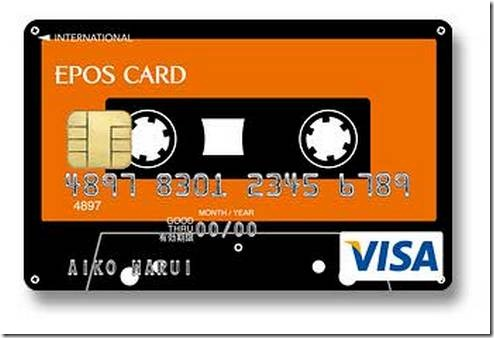 The 30 Most Creative Credit Card Designs