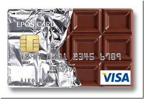 7-epos-chocolate-credit-card