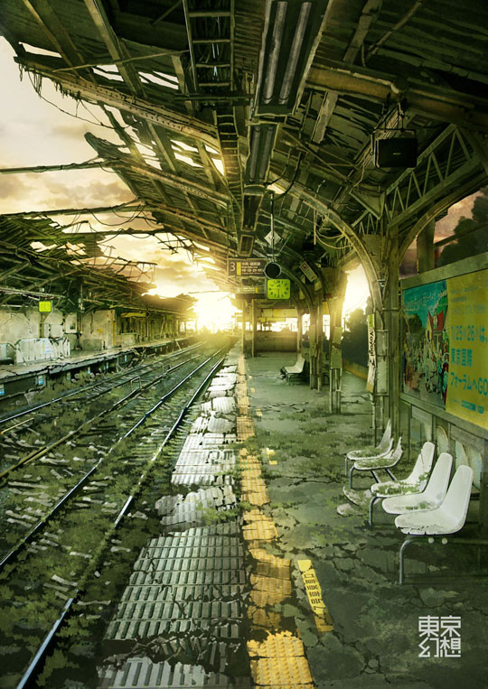 Tokyogenso Imagine Post-Apocalyptic Tokyo