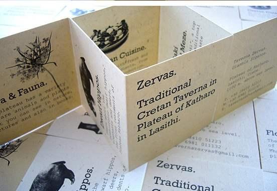 Zervas-Business-Card-8
