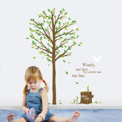Baby Tree, Wise and Slowly - Childrens Wall Sticker