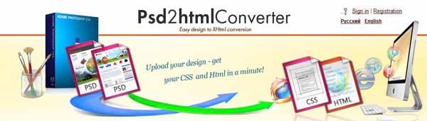 PSd2htmlconverter.jpg
