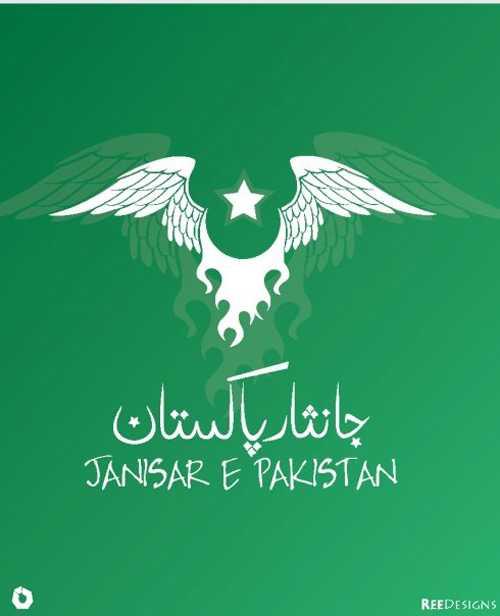 Janisar-e-Pakistan
