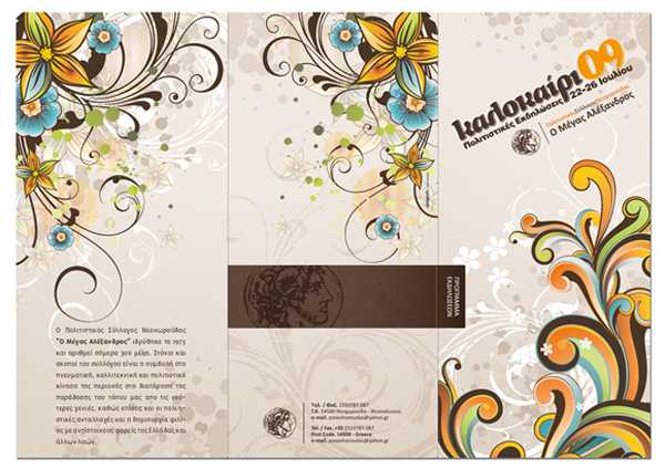 Deviations Brochure