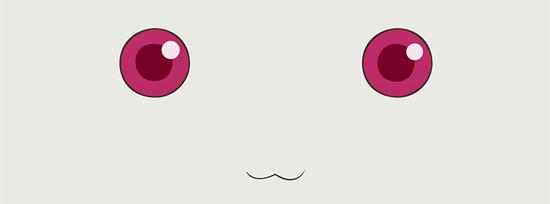 Cute Pink Eyes