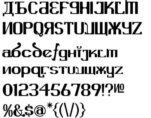 Kremlin Advisor Font by Bolt Cutter Design