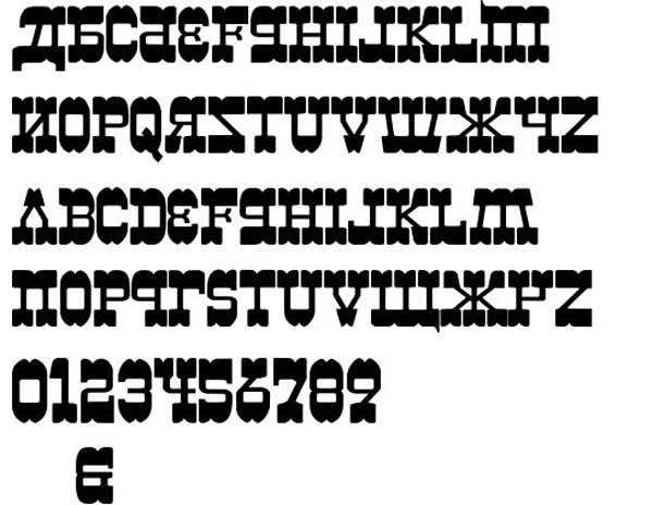 Kremlin Kiev Font by Bolt Cutter Design