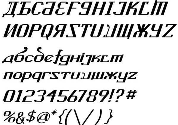 Kremlin Soviet Italic Font by Bolt Cutter Design