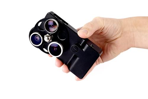 Tri-Lens cover