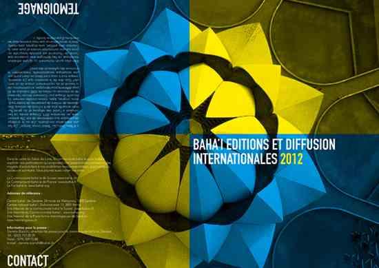 Exhibition: Salon du Livre 2012