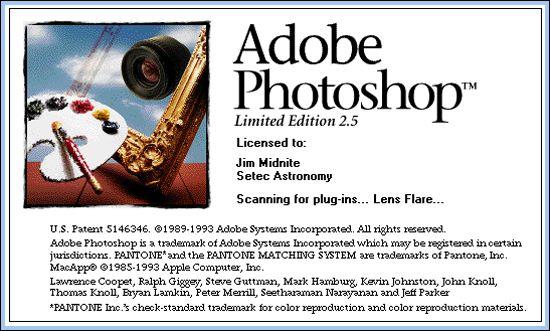 3. Version 2.5 – 1992: