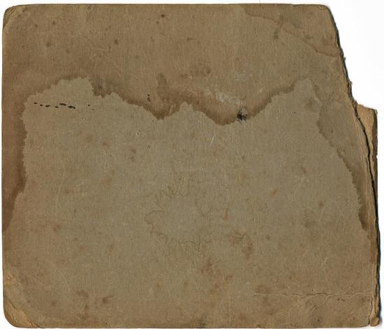 Antique Cardboard III