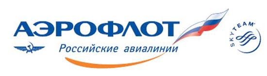 Aeroflot Airplans Logos