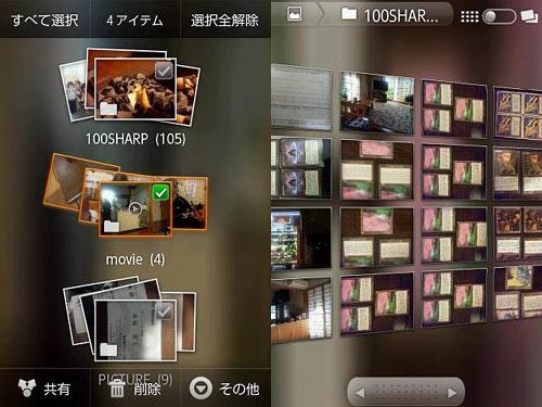 gallery_CM