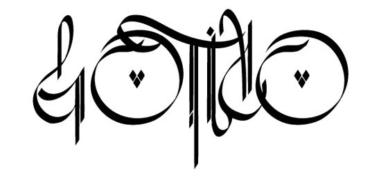 graffiti-fonts-13