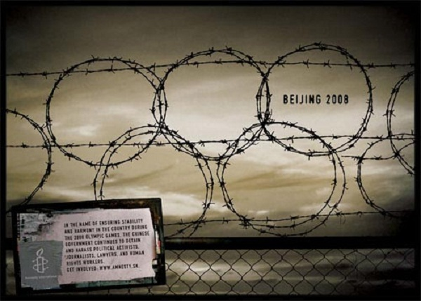 Beijing Olympics 2008 Advertisement