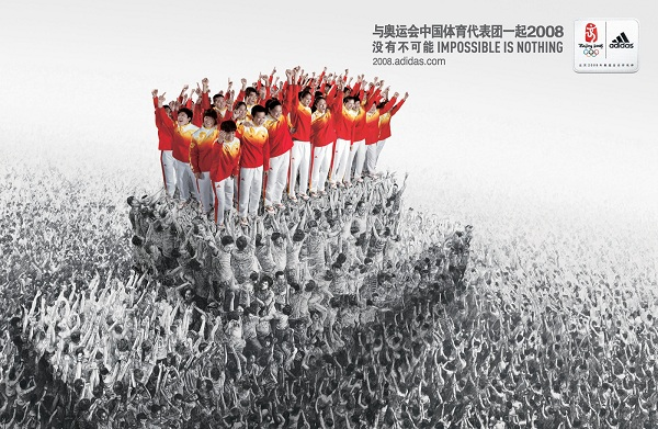 Impossible is nothing best adv Campaign Adidas