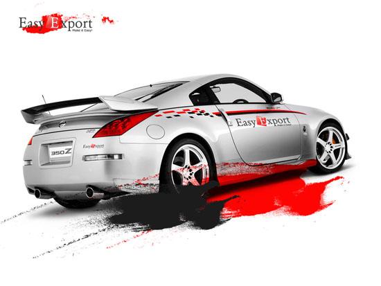 EasyExport car wallpaper