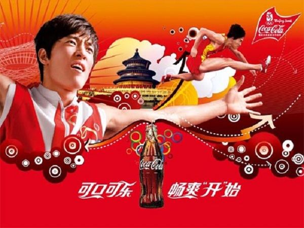 Coca Cola Olympics Ad 2