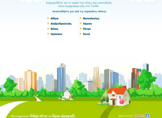 landscapes_illustrated-web-designs-24