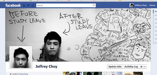 Jeffrey ChoyTimeline Cover