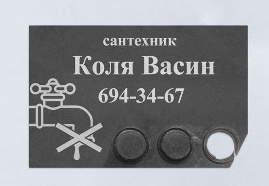 Plumber-Business-Card-14