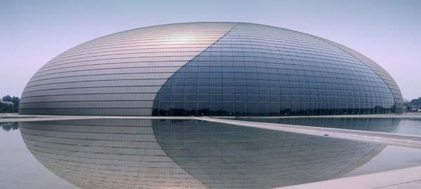 National Theatre (Beijing, China)