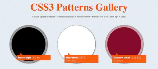 CSS3 Patterns Gallery