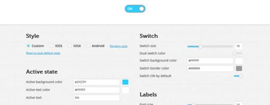 On-Off Flipswitch HTML5-CSS3 Generator