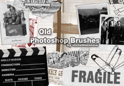 Old Essentials Brushes