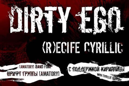 Dirty Ego Cyrillic
