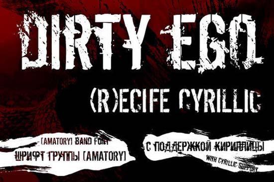 Dirty Ego Cyrillic