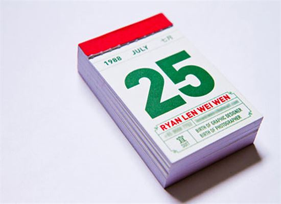 49-Ryan-Len-Business-Card