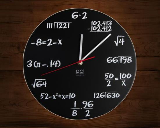 DCI Pop Quiz Wall Clock