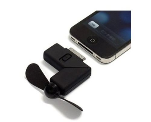 DOCK FAN COOLER FOR IPHONE 4