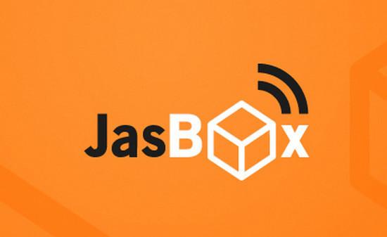 Jas Box Logo - Final