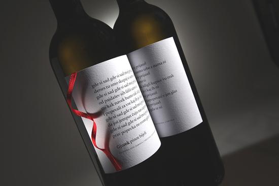 3) Gjurek wine