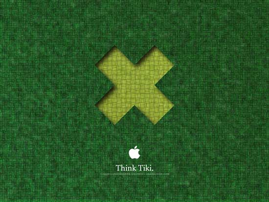APPLE_LOGO_WALLPAPER_14